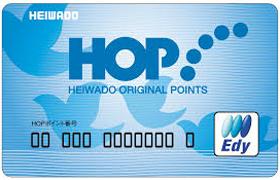 HOP-Edyカード