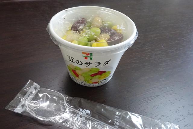 ミニカップ豆のサラダ